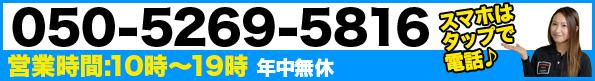 千葉県 柏市 高額買取!iPhoneの買取や、iPad・Xperia・GalaxyなどのAndroid端末の買取価格の確認などはお気軽にお電話ください。