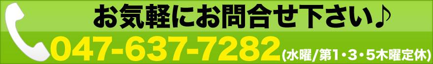 成田市 土屋 高額買取!iPhoneの買取や、iPad・Xperia・GalaxyなどのAndroid端末の買取価格の確認などはお気軽にお電話ください。