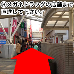 JTB千葉駅前店横の道をまっすぐ直進