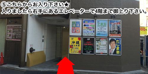 ようこそ千葉本店へ!こちらがエレベーター側の入口になります。