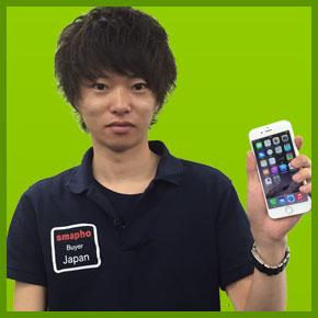 iPhonebuyerjapanigarashi
