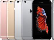 iPhone6S Plus 白ロム販売