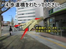 nigata-michi-4