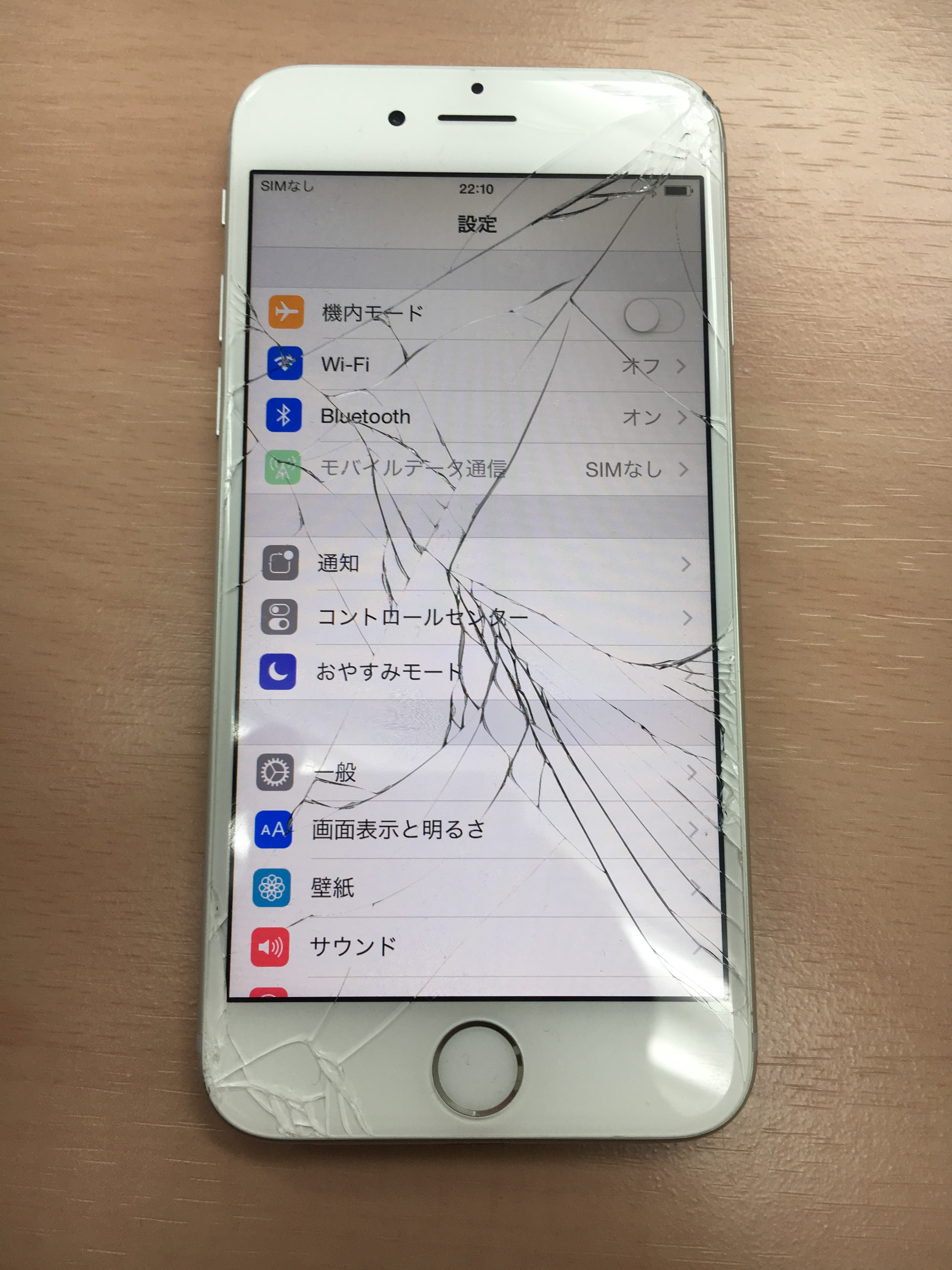 iPhone6 画面割れ 買取