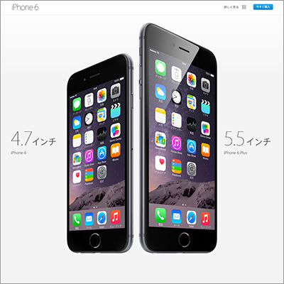 iPhone6 Plus