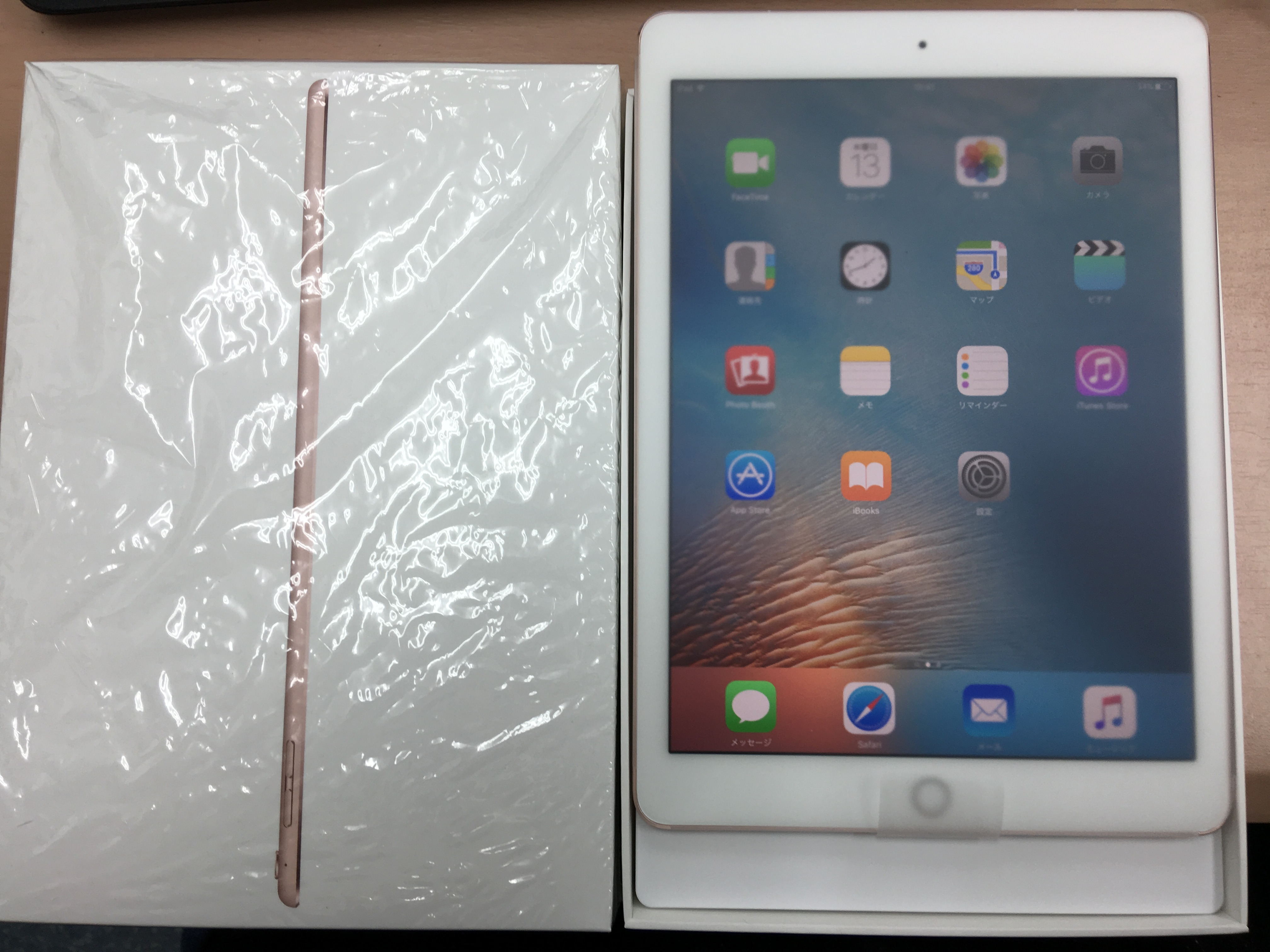 iPadPro新品