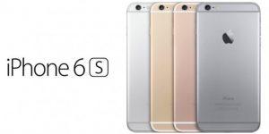 iphone6s-e1441502993537