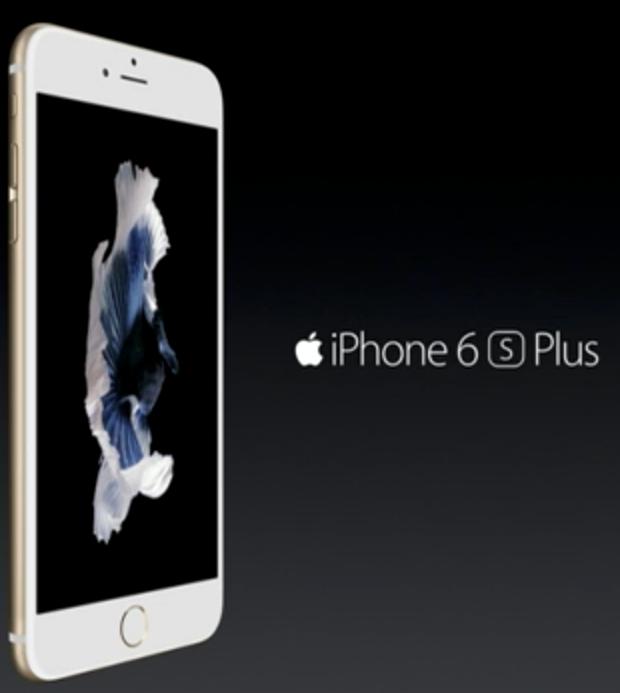 iphone6splus20160908